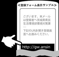 登録フォーム表示サンプル